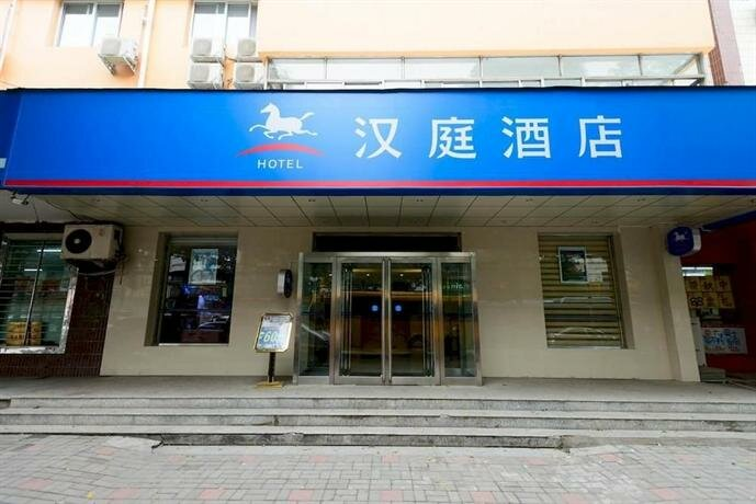 Hanting Express Zhengzhou Shangcheng Road