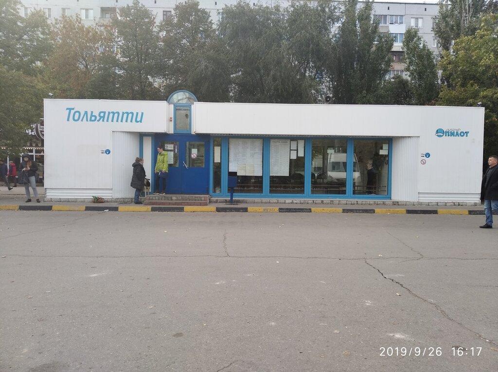 автовокзал, автостанция — Автостанция Новый Город — Тольятти, фото №1