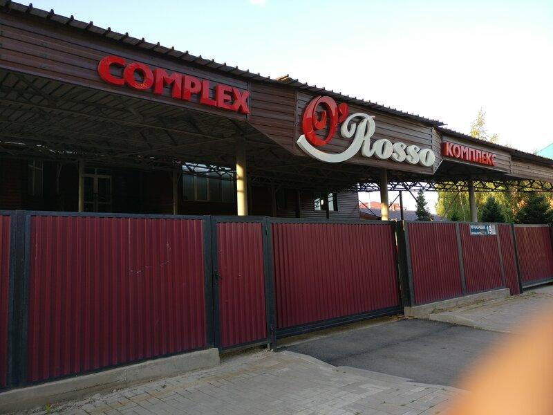 Hostel Complex O'rosso
