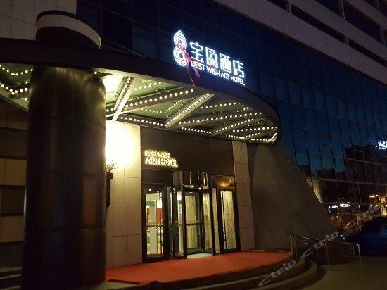 Best Wish Art Hotel