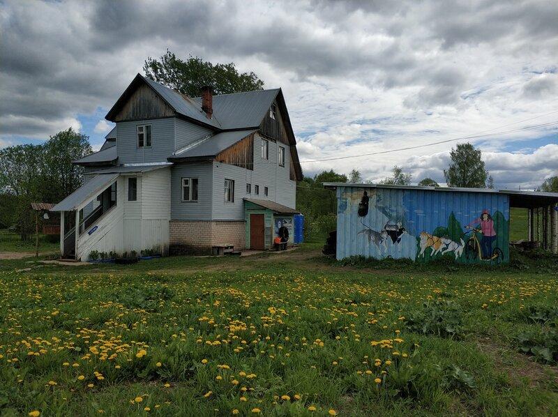 Гостевой дом Алексеевское