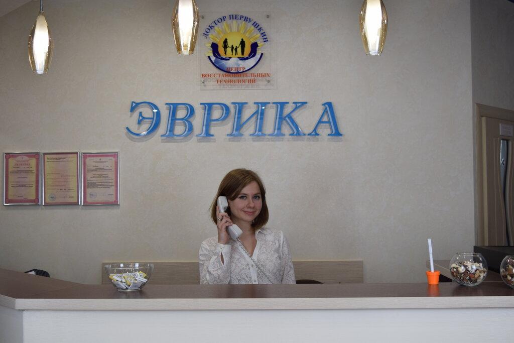 остеопатия — Доктор Первушкин. центр восстановительных технологий — Нижний Новгород, фото №2