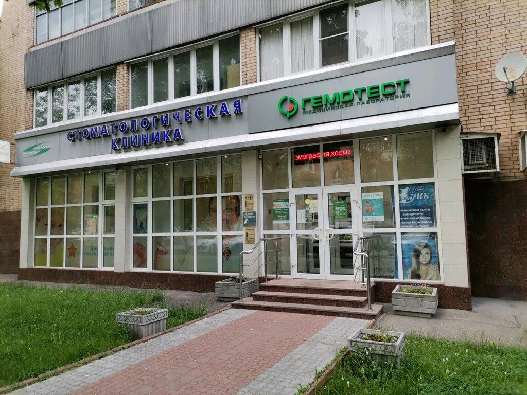 стоматологическая клиника — Интердент — Москва, фото №1