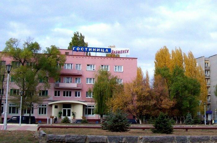Гостиница Знаменск