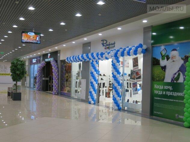 b18dda9d8 Аэро Парк - торговый центр, Брянск — отзывы и фото — Яндекс.Карты