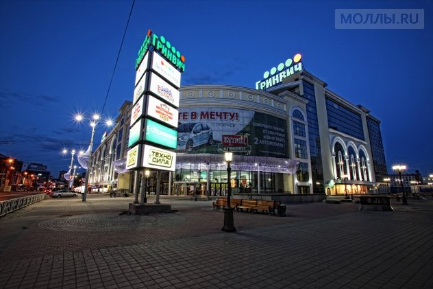 070a430d Гринвич - торговый центр, метро Геологическая, Екатеринбург — отзывы ...