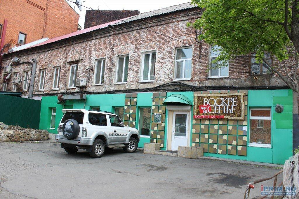владивосток кафе бар воскресенье с фото величине город