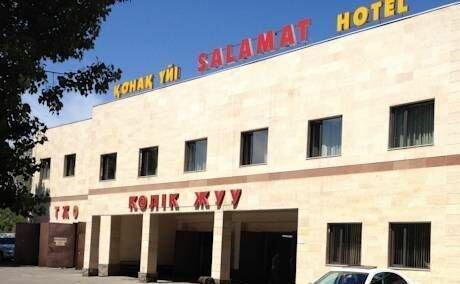 Отель Саламат