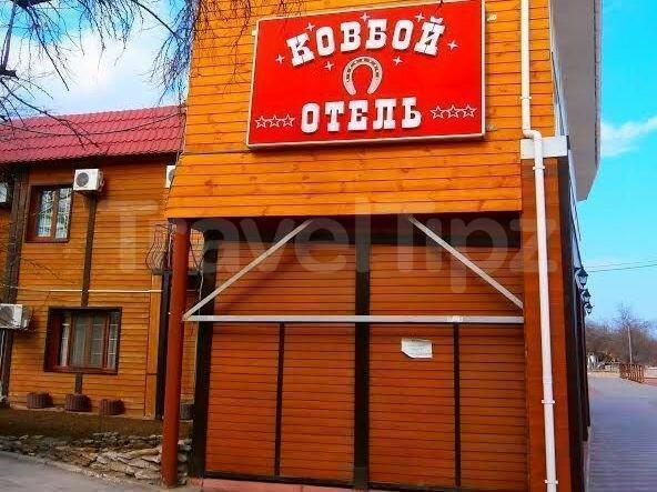 ресторан — Ковбой — Одесса, фото №2