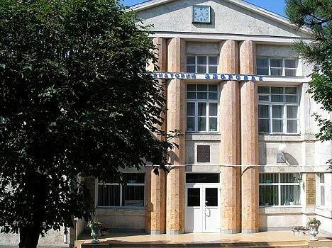 Лечебно-профилактическое учреждение санаторий Здоровье Общекурортный лечебно диагностический центр