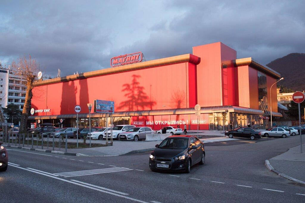 торговый центр — Бирюза-молл — Сочи, фото №1