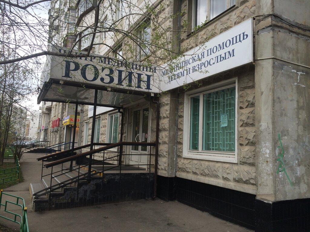 медцентр, клиника — Центр медицины имени Розина — Москва, фото №2