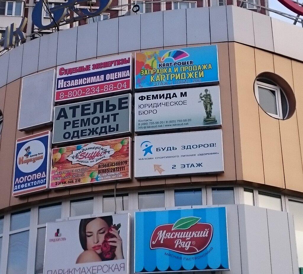 ремонт оргтехники — ОргТехРемонт — Москва, фото №1