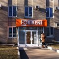 Fortrent, Аренда спецтехники в Лобве
