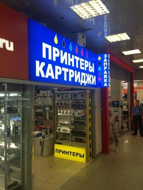 интернет-магазин — Rm-mag.ru — Москва, фото №1