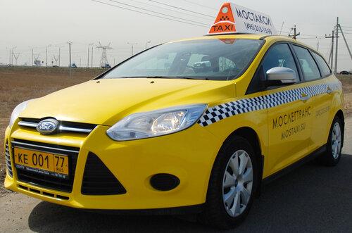 Бери такси москва отзывы водителей