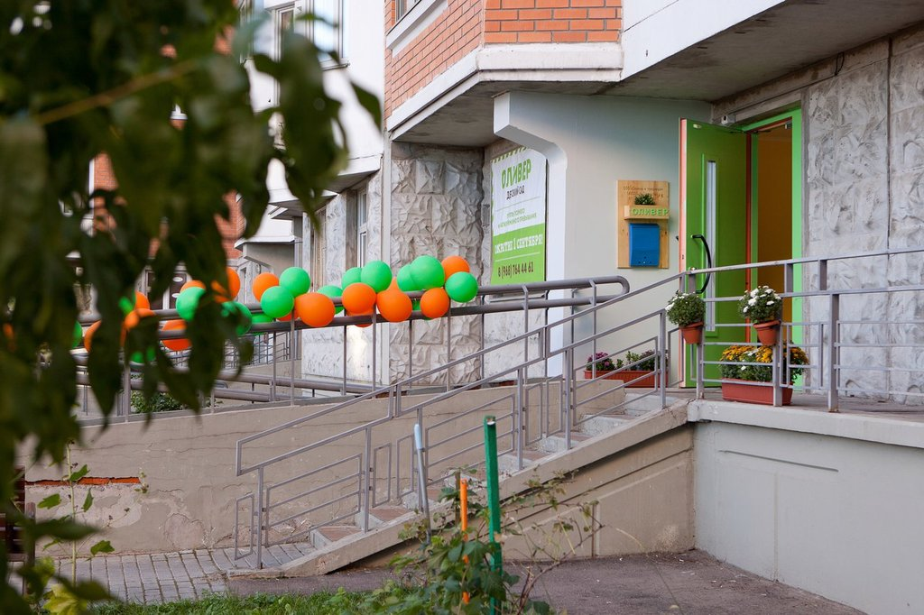детский сад — Оливер — Одинцово, фото №4