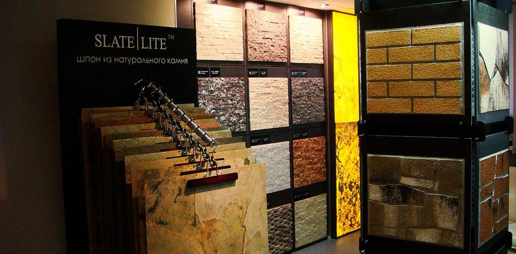 выставочные стенды декоративного камня фото свою ауру домашних