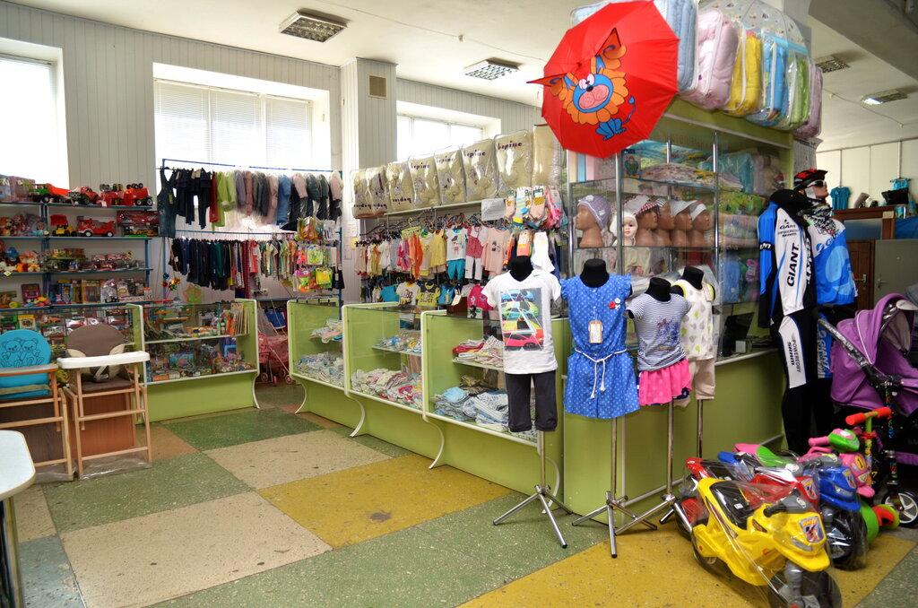 Детском Магазины Одежды Украина
