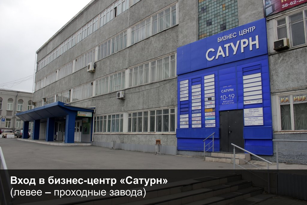 бюро переводов — Города Переводов — Омск, фото №2