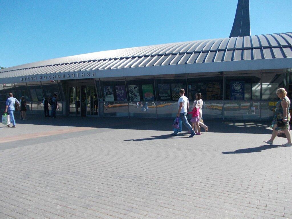 музей — Музей космонавтики — Москва, фото №2
