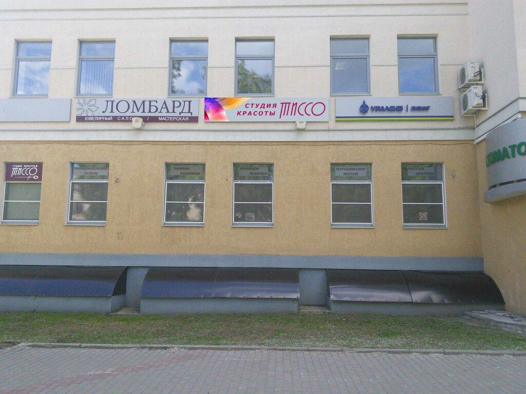 салон красоты — Тиссо — Владимир, фото №7