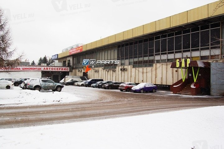 Auto parts and accessories store Shop VW-parts ru, Russia