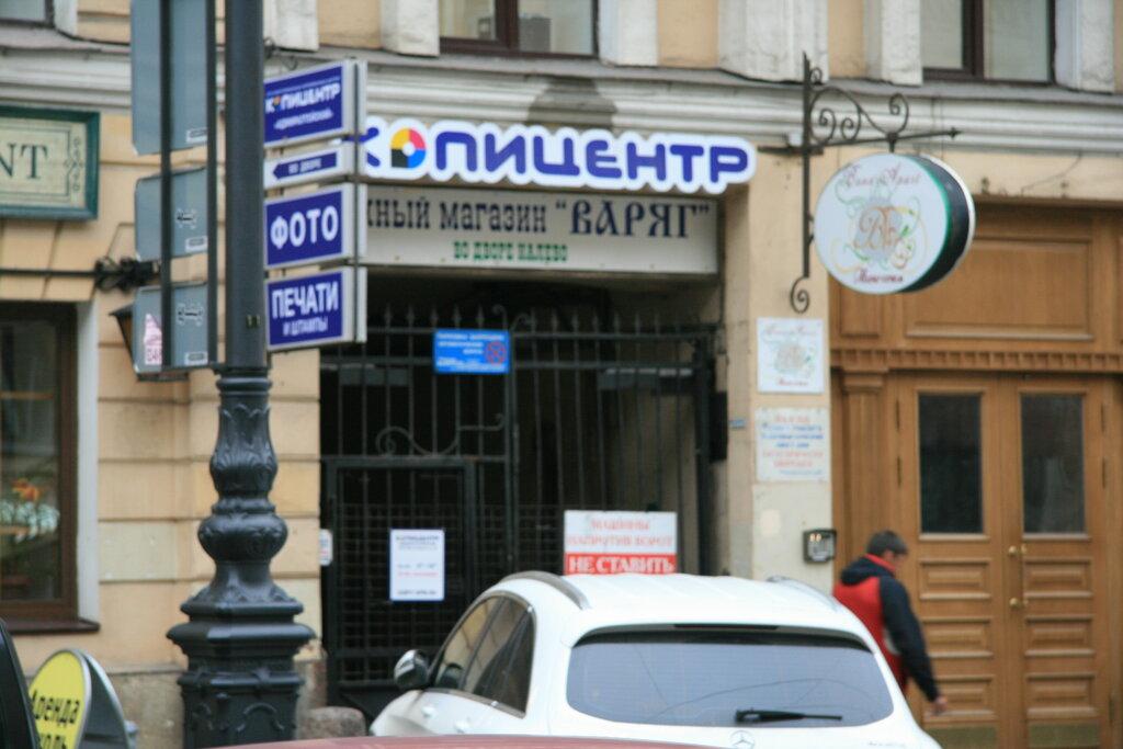 копировальный центр — OQ Копицентр — Санкт-Петербург, фото №4