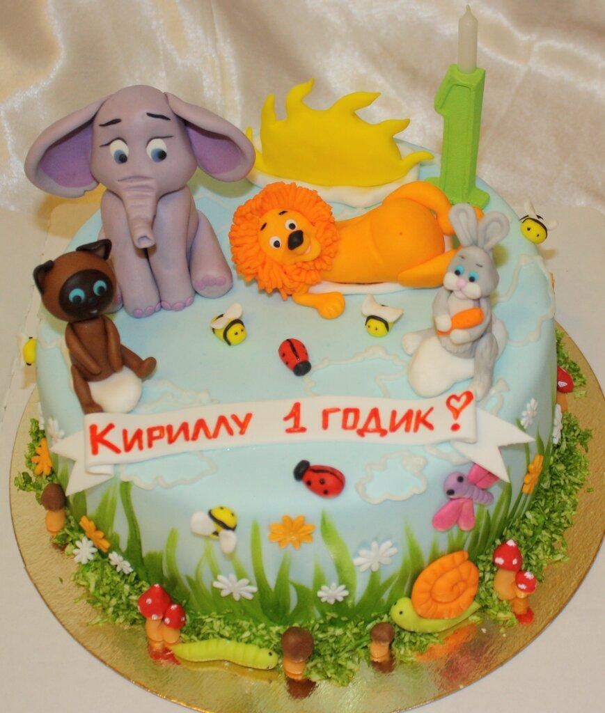 руны кирилл с днем рождения открытки торт злая мачеха бедную