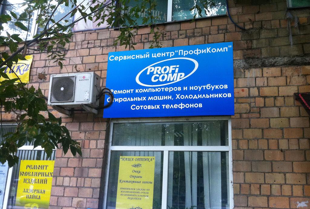 ремонт телефонов — ПрофиКомп — Москва, фото №7