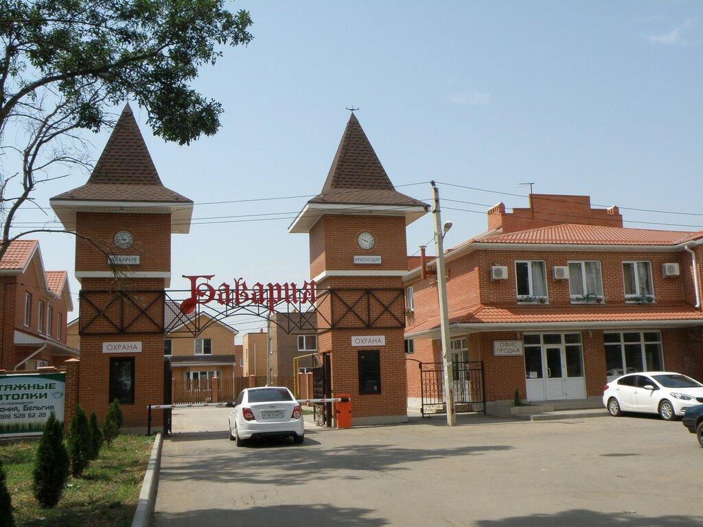 агентство недвижимости — Бавария, офис продаж — посёлок Краснодарский, фото №1