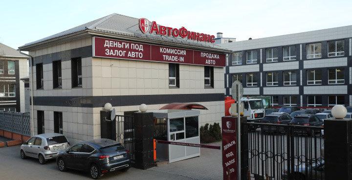 Москва автофинанс автофинанс спб