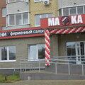 Наша марка, Изготовление шкафа-купе в Городском округе Смоленск
