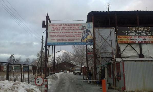 складское оборудование — НТ Сервис — Балашиха, фото №1