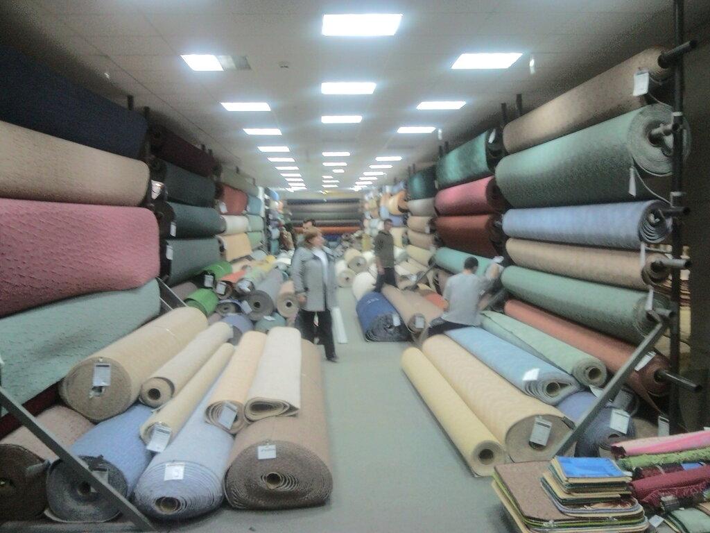 магазин ковров — Поволжский ковровый центр — Самара, фото №2