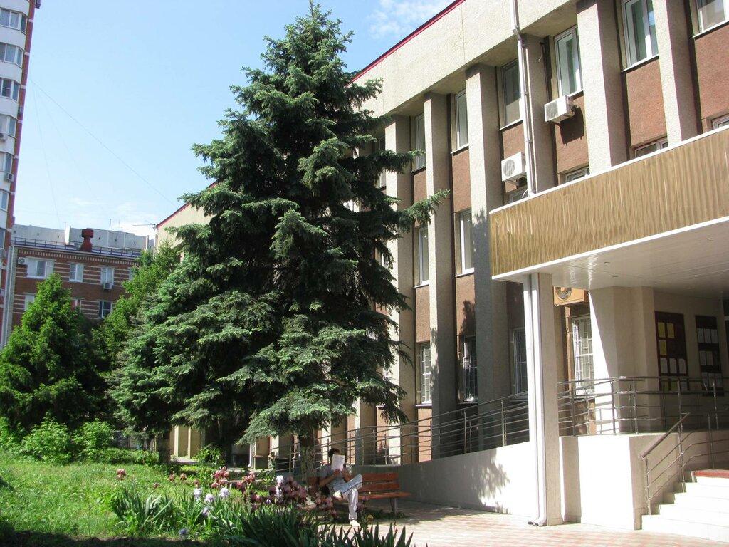 Г хабаровск мировой суд индустриального района