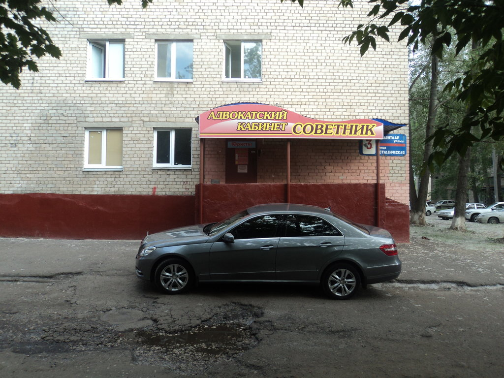адвокаты — Адвокат Иванов С.Е. — Нижнекамск, фото №1