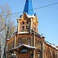 Томская деревообрабатывающая компания, Строительство домов и коттеджей в Городском округе Томск