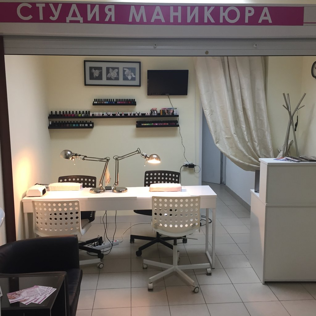 марина салон на русском картинка можно купить комплектующие