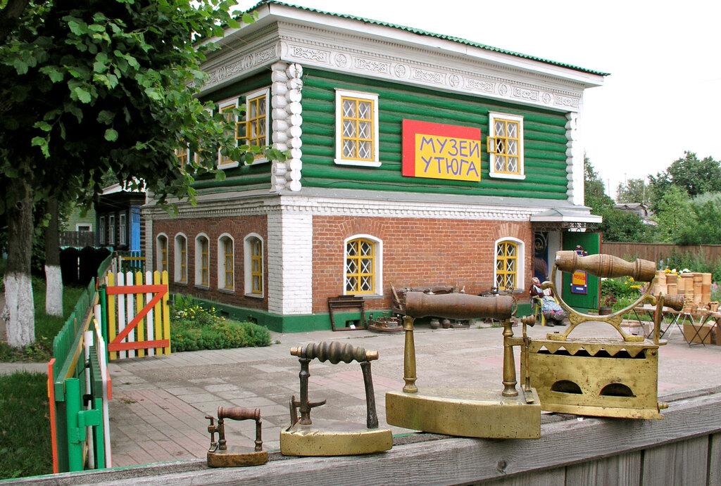 Музей утюга в переславле залесском фото