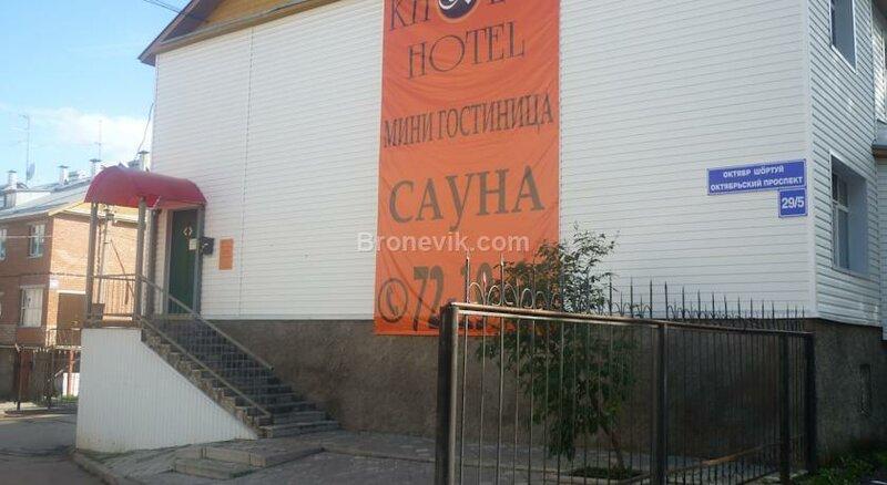 Kholin-Hotel