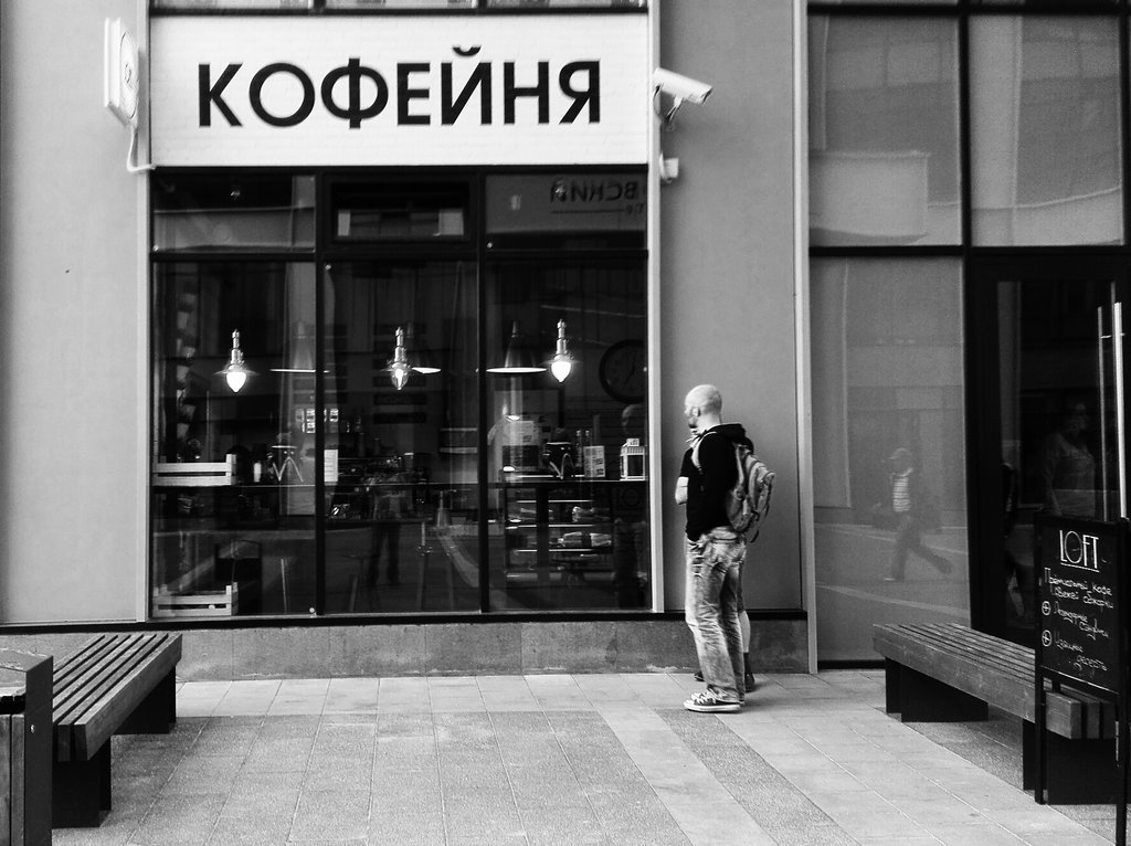 кофейня — Loft — Москва, фото №2