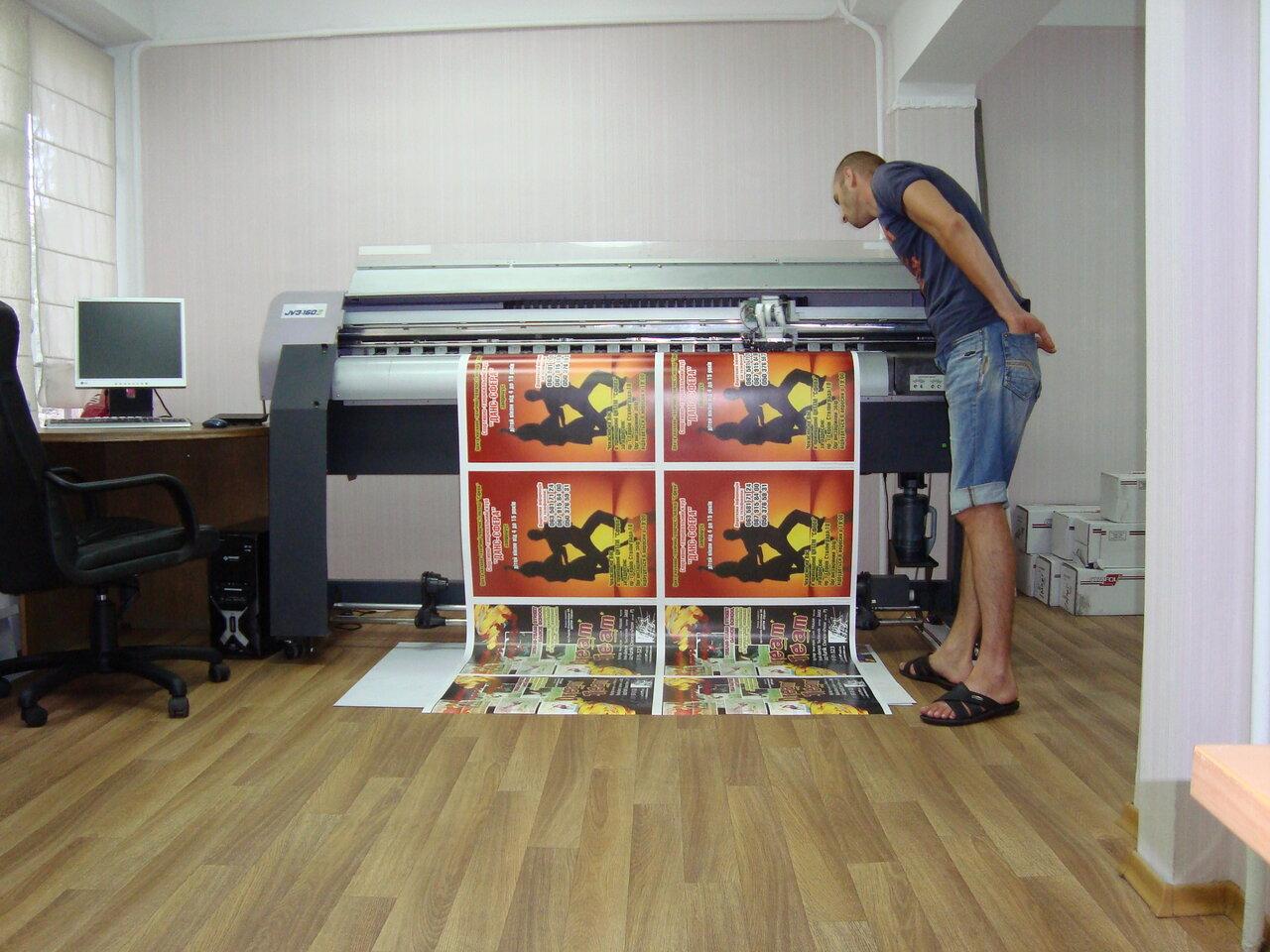 Как подготовить фото к широкоформатной печати
