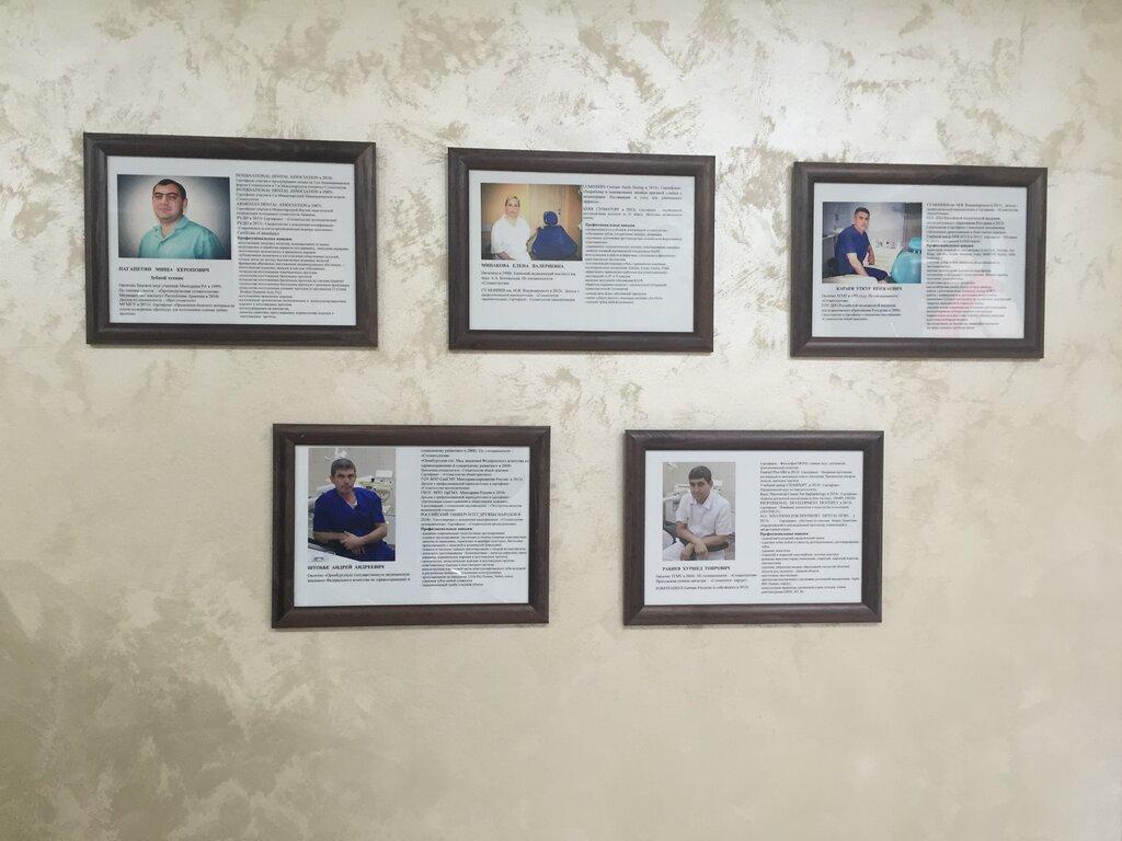 стоматологическая клиника — Стоматология 24 часа — Москва, фото №2