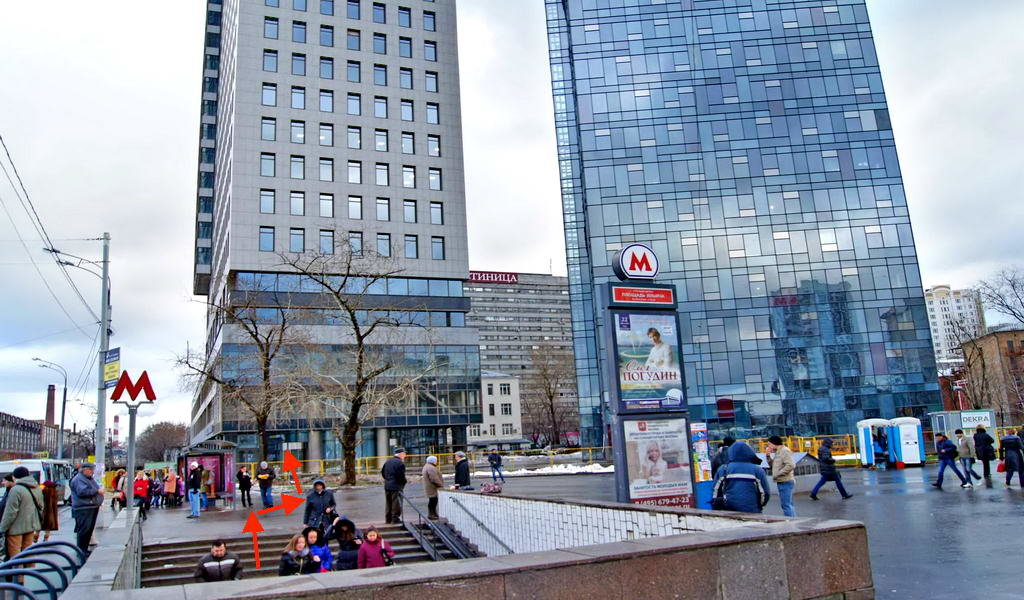 турагентство — Флагман Трэвел — Москва, фото №2