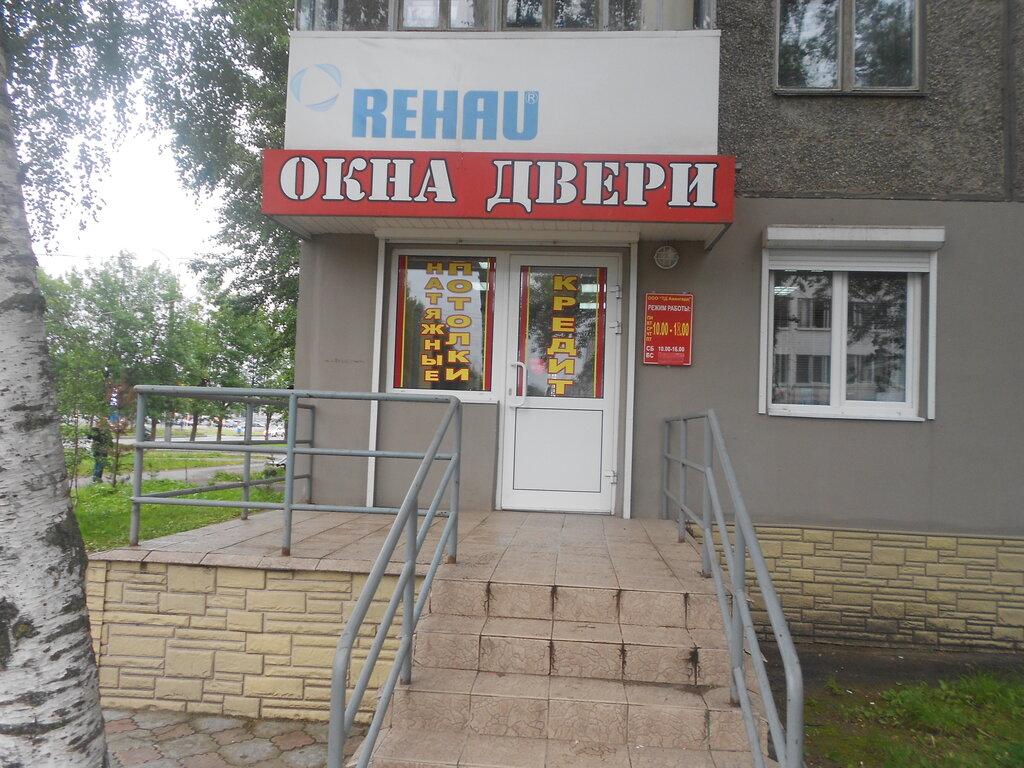 двери — Двери — Иваново, фото №1