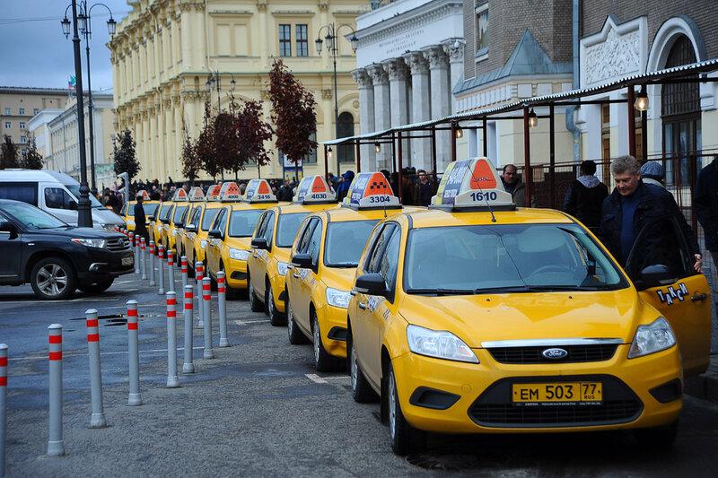 Такси № 1 - фотография №3
