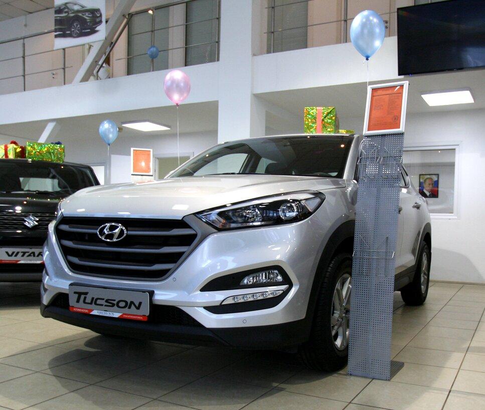 Where Is The Closest Mazda Dealership: Car Dealership, Metro Bukharestskaya