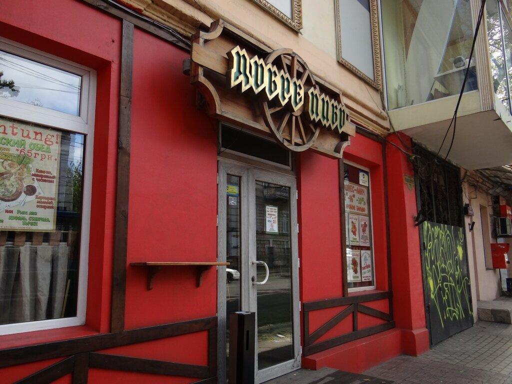 ресторан — Доброе пиво — Одесса, фото №3