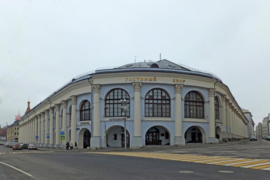 выставочный центр — Старый гостиный двор — Москва, фото №8